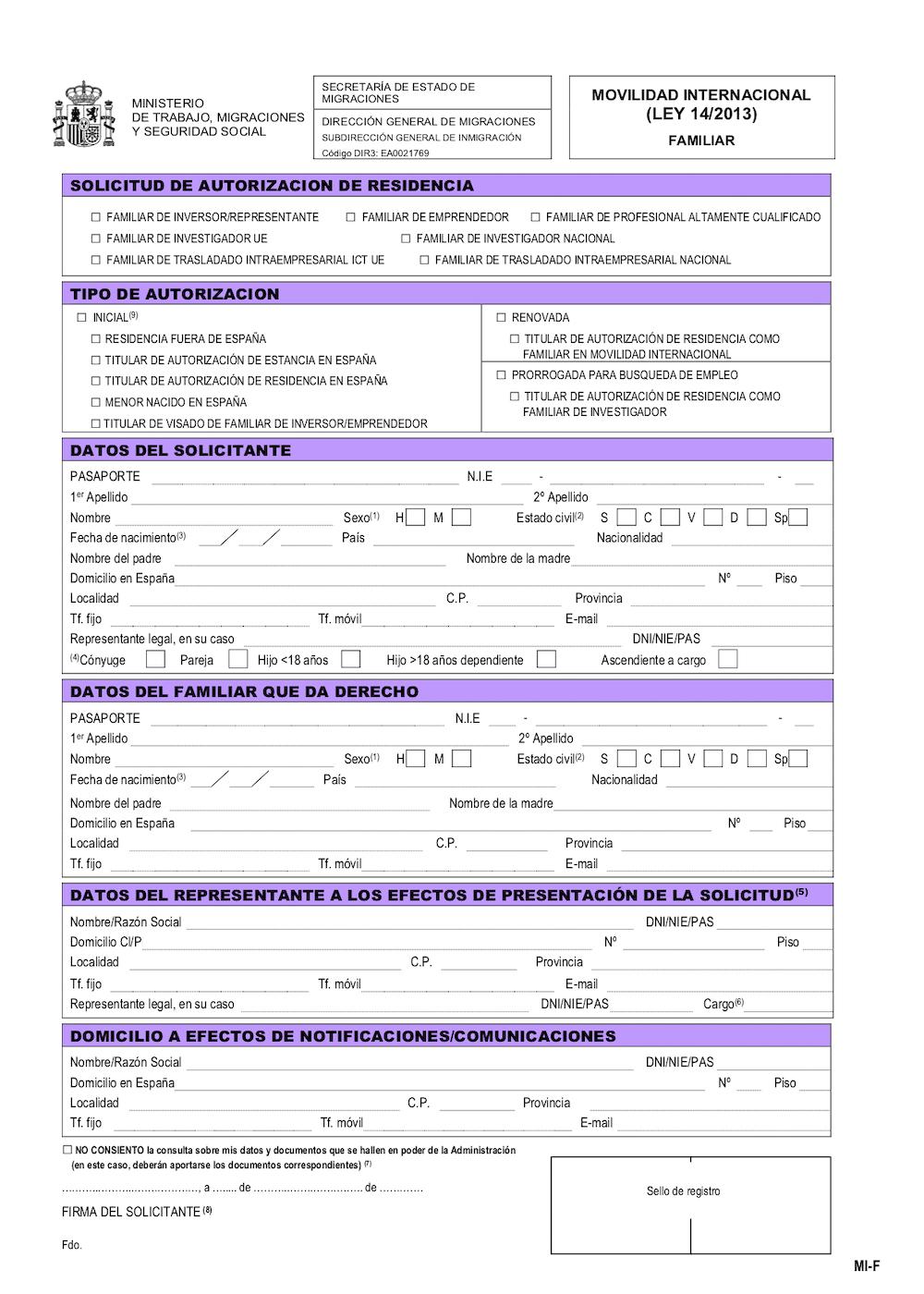 Вид на жительство в Испании: анкета для членов семьи специалиста. Иммиграционный адвокат AhlawPartners Barcelona